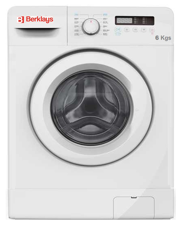 machine laver 6 kg beautiful indesit innex xwd s washing machine silver amazoncouk large. Black Bedroom Furniture Sets. Home Design Ideas